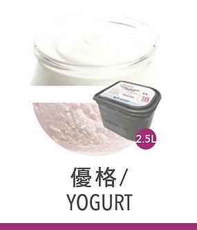 梅諾卡 - 2.5公升冰淇淋 - 優格