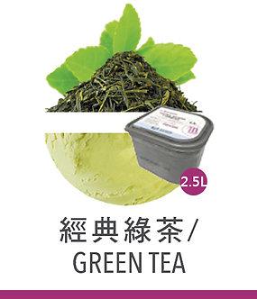 梅諾卡 - 2.5公升冰淇淋 - 綠茶
