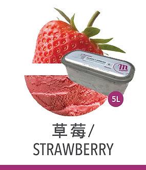 梅諾卡 - 5公升冰淇淋 - 草莓