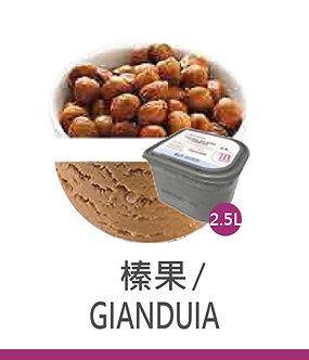 梅諾卡 - 2.5公升冰淇淋 - 榛果