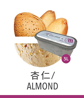 梅諾卡 - 5公升冰淇淋 - 杏仁