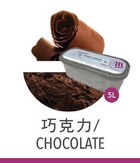 梅諾卡 - 5公升冰淇淋 - 巧克力