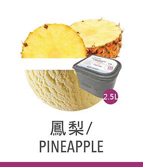 梅諾卡 - 2.5公升雪酪 - 鳳梨