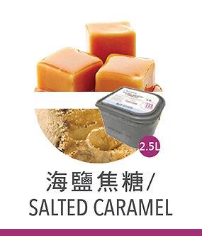 梅諾卡 - 2.5公升冰淇淋 - 海鹽焦糖