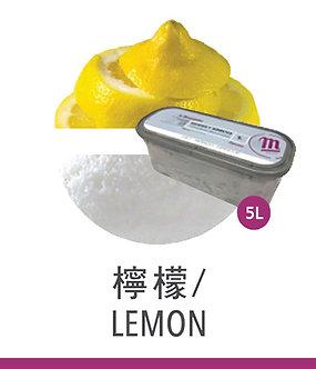 梅諾卡 - 5公升雪酪 - 檸檬