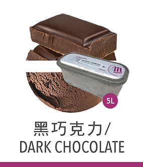梅諾卡 - 5公升冰淇淋 - 黑巧克力