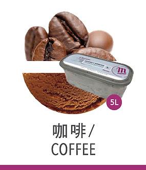 梅諾卡 - 5公升冰淇淋 - 咖啡