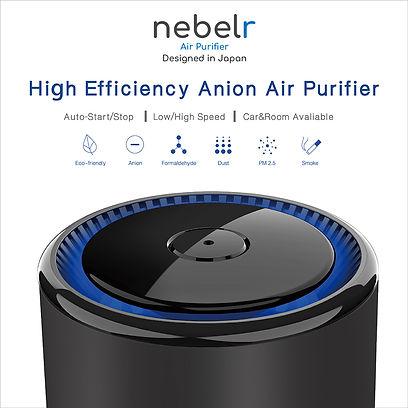 Nebelr-Air-ionizer-14.jpg