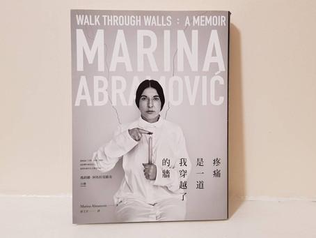 WALK THROUGH WALLS | MARINA ABRAMOVIC