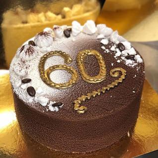 Pasūti tortes saviem svētkiem pie mums!