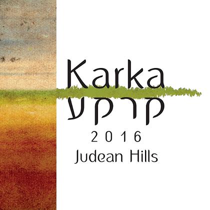קַרְקַע 2016 | Karka 2016