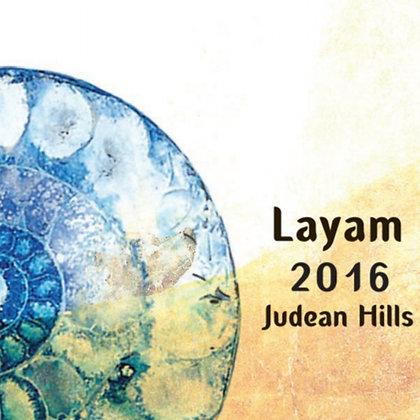 לַיָּם 2016 | Layam 2016