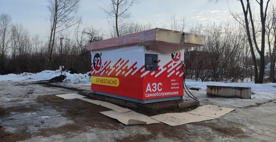 Бензомат Уралнефть