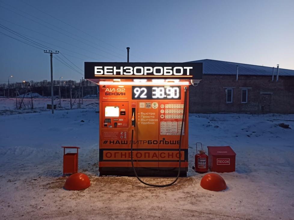Бензомат Топливообеспечение