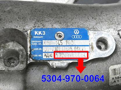 Borg Warner 5304-970-0064 turbo identification plate