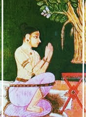 Vedic Chanting - listen, learn, chant