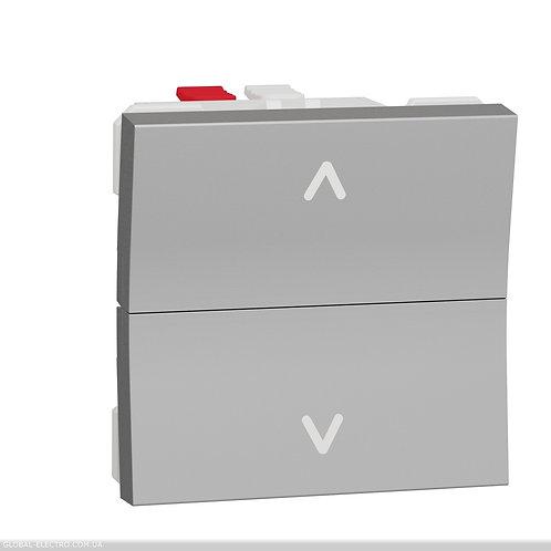 NU320730 Вимикач для жалюзі 2-клавішний кнопковий схема 4, 6А 2 модуля алюміній