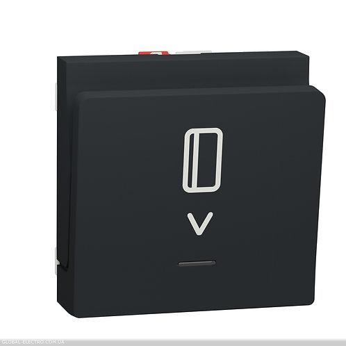 NU328354 Вимикач картковий, з підсвіткою 10А, 2 модуля антрацит