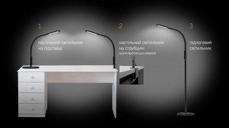 Кліпса для кріплення світлодіодного торшера VL-TF07 Чорна