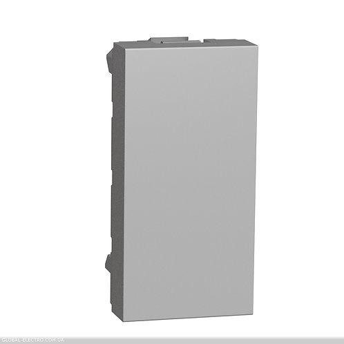 NU986530 Заглушка 1 модуль алюміній
