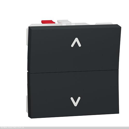 NU320754 Вимикач для жалюзі 2-клавішний кнопковий схема 4, 6А 2 модуля антрацит