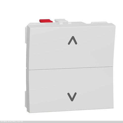 NU320718 Вимикач для жалюзі 2-клавішний кнопковий схема 4, 6А 2 модуля білий