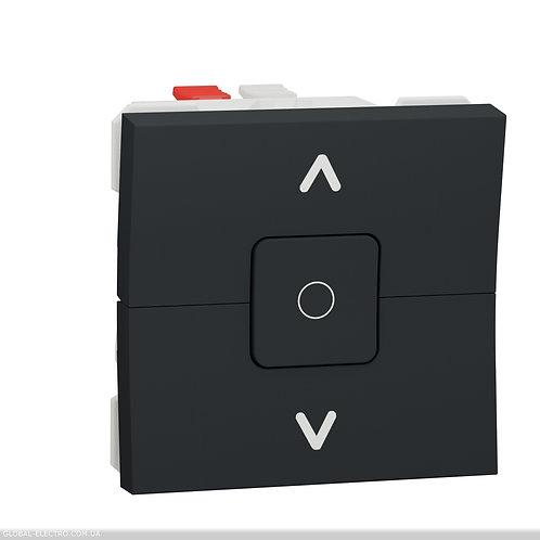 NU320854 Вимикач для жалюзі 2-клавішний схема 4, 6А, 2 модуля антрацит