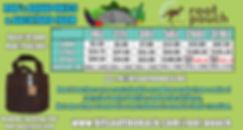 March 2020 RP WEBSITE MASTER.jpg