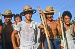 1988-07 China