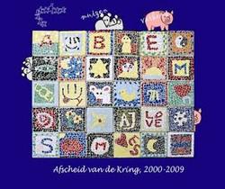 2009-06 Afscheid Basisschool