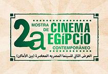 Mostra_de_Cinema_Eg%25C3%2583%25C2%25ADp