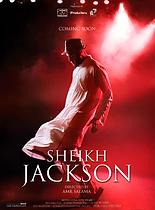 Sheikh Jackson (2017).png