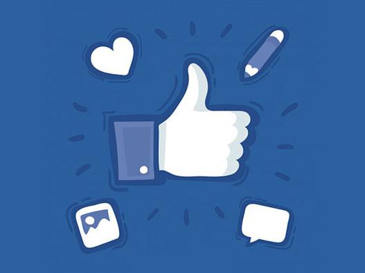 Como turbinar seu negócio no Facebook