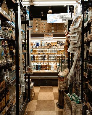 photo-of-supermarket-3423860.jpg