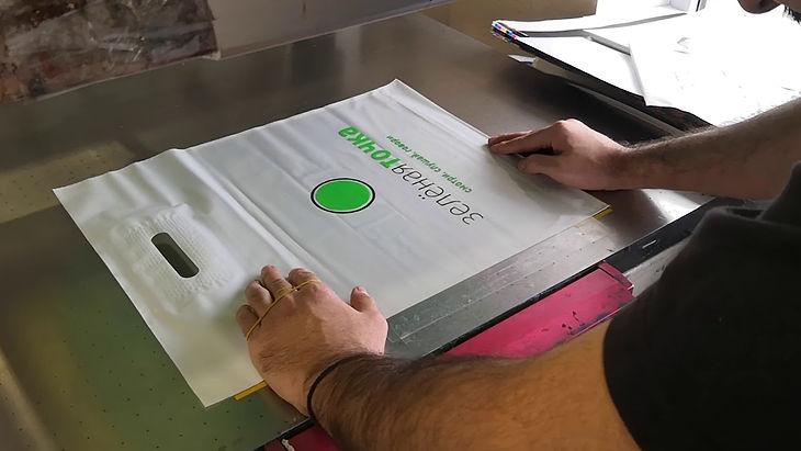 Шелкография, нанесение логотипа,брендирование, печать на ткани, печать пакетов, пакеты с логотипом, печать футболок, печать кроя.