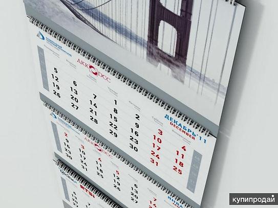 Типография Нижний Новгород,сувениры с логотипом,Карманные календари,дизайн календаря,макет календаря,календарь магнит,календарь домик,календарь плакат,фирменный календарь,календарь постер