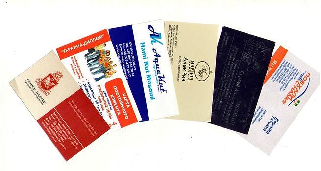 типография нижний новгород,типография бэст-нн,печать визиток,Визитки пластик,Оригинальные визитки,Крафт визитки,Визитки дерево,Визитки шпон,Визитки шелкография,Визитки Нижний Новгород