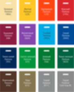 Типография Нижний Новгород БЭСТ-НН,печать на пакетах,пакеты с логотипом,пакет логотип,полиэтиленовый пакет,пакеты с логотипом нижний новгород,пакет производство,пакет пвд,подарочный пакет,шелкография