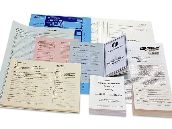 Типография,полиграфия,купить бланк,бсо,бланк номер,форма учёта,бланки строгой отчётности,бланки,изготовление бланков,ризограф