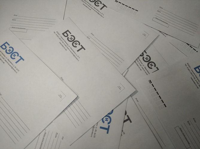 печать конвертов,печать конвертов онлайн,шаблон конверта,почтовый конверт,конверт с5,купить конверт,подарочный конверт,цифровая печать,офсетная печать,типография нижний новгород