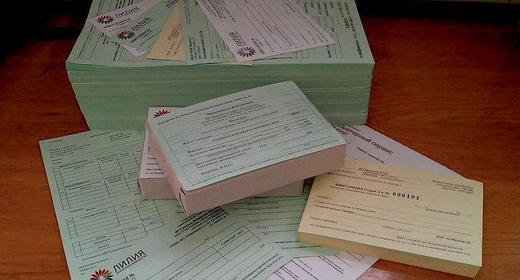 Типография, заказ наряд, купить бланк, бсо, бланк номер, форма учёта, бланки строгой отчётности, квитанция ИП, изготовление бланков, ризограф