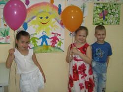 МАДОУ ЦРР-детский сад №70 конкурс перврмайское настроение