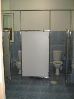 МАДОУ ЦРР-детский сад №70 туалет группы 2