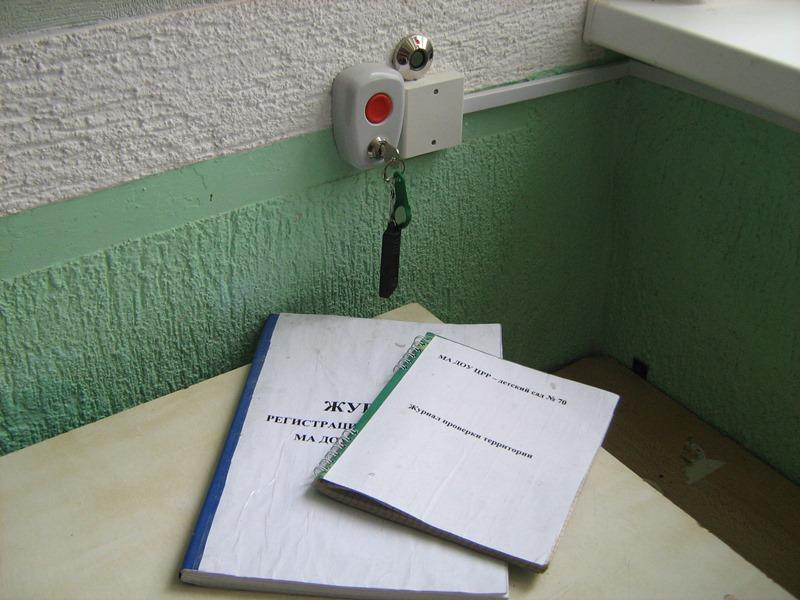 МАДОУ ЦРР-детский сад №70 тревожная кнопка