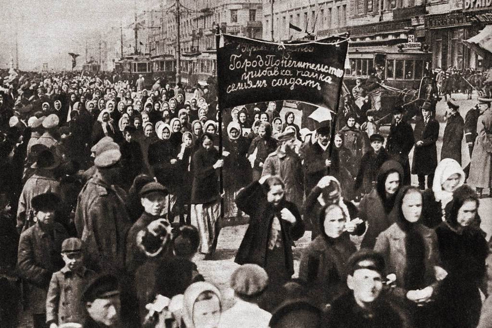 Women's demonstration for bread and peace—March the 8th, 1917, Petrograd, Russia via Wikimedia Commons