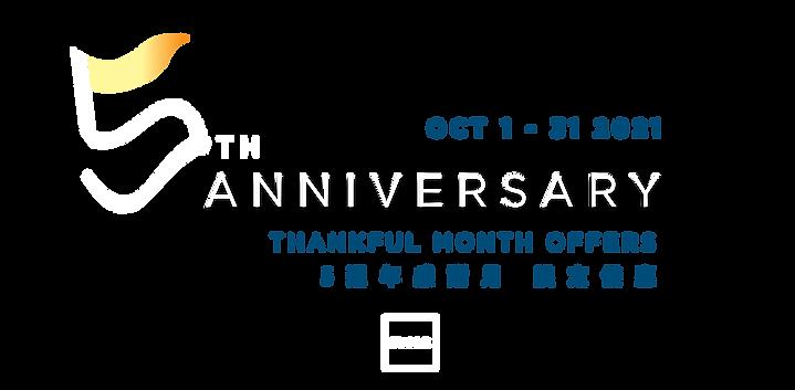 5th anniversary logo-30.png