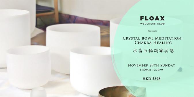 FWC event artwork V4_Nov 29-29.jpg