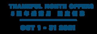 5th anniversary logo-03.png