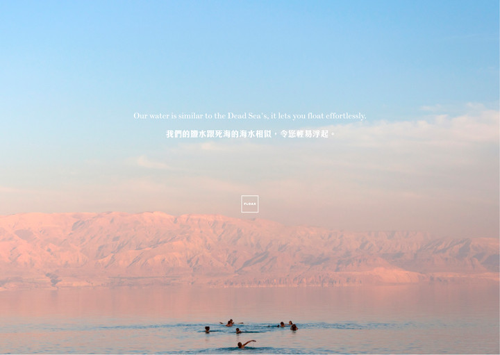 FLOAX FACTS: FLOAT LIKE THE DEAD SEA 像在死海般浮起