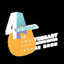 4th anniversary artwork-02.png